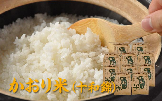 【新米】かおり米十和錦(80g)×10袋