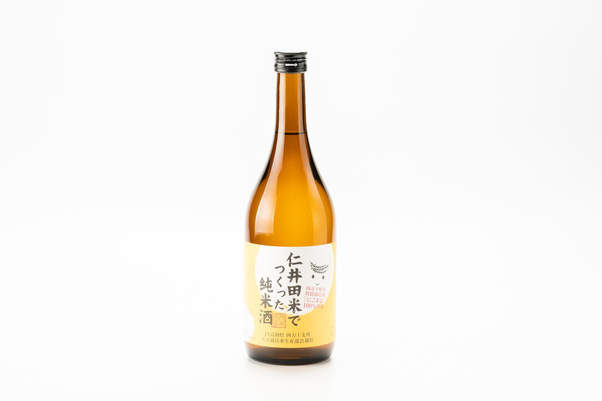仁井田米でつくった純米酒 720ml