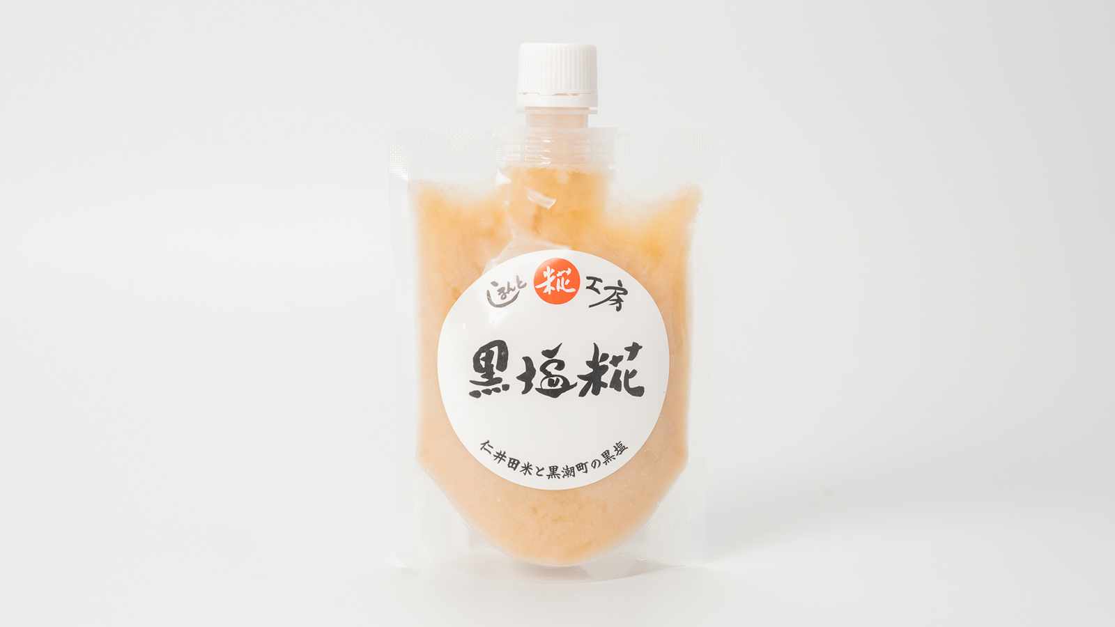 黒塩糀230g