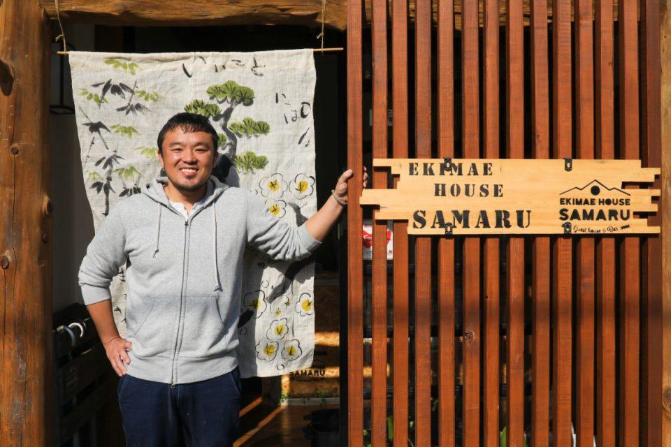 EKIMAE HOUSE SAMARU